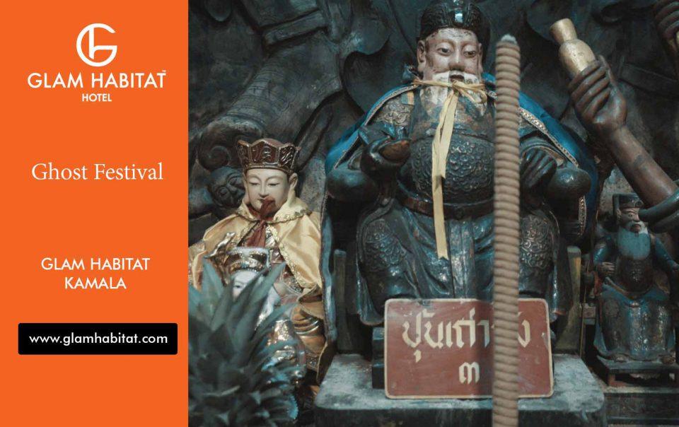 Phuket Ghost Festival
